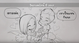 ปริ้นซ์ ♥ ทิพย์ 16 กรกฎาคม 2559