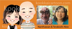 Nanthawan-&-Terakoshi-Akio >> japan