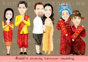 Standy-Cartoon-Wedding-1-full-HD