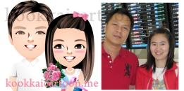 การ์ตูนคู่รัก, การ์ตูนงานแต่ง, การ์ตูนล้อเลียน, การ์ตูนคู่บ่าวสาวน่ารักๆ, wedding cartoon animation , การ์ตูนเคลื่อนไหวคู่บ่าวสาว, animation cartoon, การ์ตูนน่ารักคู่บ่าวสาว, marry cartoon, เซอร์ไพร์งานแต่ง, ฟรีเซนท์งานแต่ง, kookkaicartoon, กุ๊กไก่การ์ตูน, บิกิแบม, หมวย กุ๊กไก่การ์ตูน
