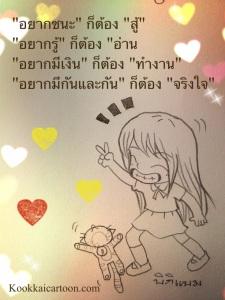 IMG_5444