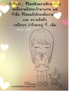 IMG_5508