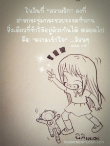 IMG_5517
