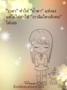 IMG_5549