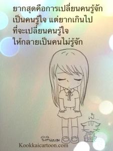 IMG_5934