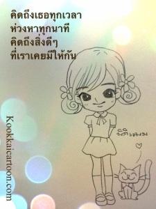 IMG_6522