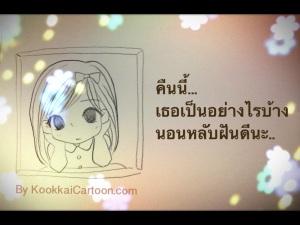 IMG_9705[1]