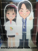 Stand-show-wedding-cartoon-2-By-kookkaicartoon