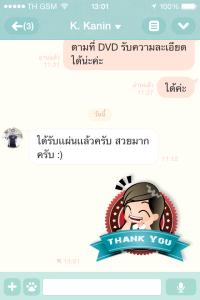 คำขอบคุณจากลูกค้าที่ใช้บริการจาก kookkaicartoon